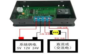 detail feedback questions about 12v 110v 220v dual led display circuit connection