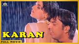 Prem Chopra Karan Movie