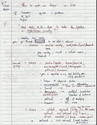 example of self assessment essay el hizjra example of self assessment essay jpg