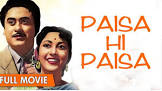 Shakila Paisa Hi Paisa Movie
