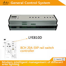 2016 newest 8ch 20a exp rail led switch controller for universal led controller system