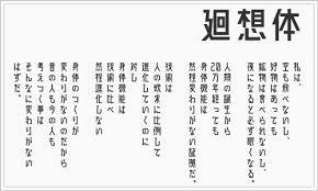 2017年用日本語のフリーフォント260種類のまとめ 商用サイトだけで