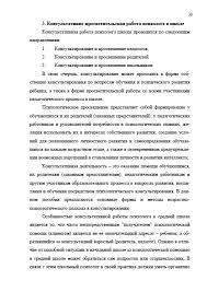 Декан НН Учебно ознакомительная практика в милиции r  Страница 4 Учебно ознакомительная практика в милиции