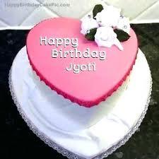 Funny Birthday Cake Funny Birthday Cakes For Men Funny Birthday Cake
