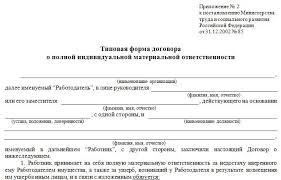 Бланк анализа контрольных работ по русскому языку Бланк Ответов Гиа По Информатике binarybertyl