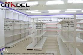 supermarket gondola shelves