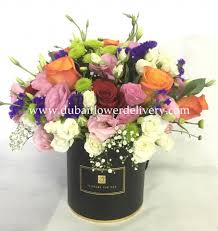 send flowers as gift