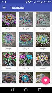 Kolam Rangoli Designs Amazon In Appstore For Android