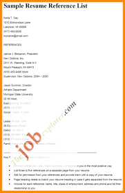how to make a reference list for a job template template for job references