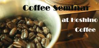 Capitol coffee systems was founded to do one thing: Coffee Beginner Seminar At Hoshino Coffee Capitol Piazza Peatix