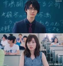 Risa shiroki and hiroto fukami fall in love, but hiroto fukami has a dark past. Coffee Meets Vanilla Japanese Drama Poster Page 6 Line 17qq Com