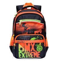 <b>Рюкзак школьный Grizzly</b> Экстрим разноцветный – выгодная ...