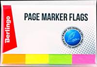 <b>Флажки</b>-<b>закладки BERLINGO</b> 20х50мм, 50л,<b>4</b> неоновых цвет ...