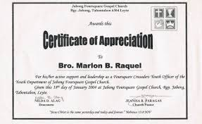 Sample Certificate Of Appreciation Adorable Just Information System Certification Online Study Certificate