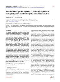 criteria for evaluation essay short title