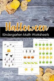 Halloween Kindergarten Math Worksheets