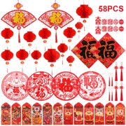 Chinese party supplies lot lanterns straws w umbrellas wood chopsticks. Chinese New Year Decorations Walmart Com