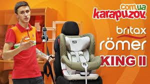 <b>Britax Romer</b> King II - видео обзор детского <b>автокресла</b> от ...