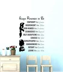 word wall decorations words for walls decor custom word wall art in this house we do