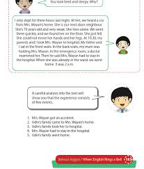 Soal dan kunci jawaban pas prakarya smp kelas 8 kurikulum 2013 tahun pelajaran. Kunci Jawaban Bahasa Inggris Kelas 8 Halaman 183 Chapter 11 Ilmu Edukasi