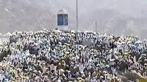 يوم_عرفه2019 | بث مباشر.. بدء توافد الحجاج إلى صعيد عرفات لتأدية الركن  الأعظم - يوم عرفة