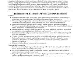 100 Cover Letter Undergraduate Marketing Internship Cover