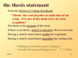 family concept essay values definition