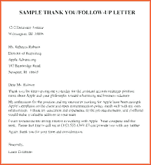 Follow Up Letter Template After Interview Malebox Me