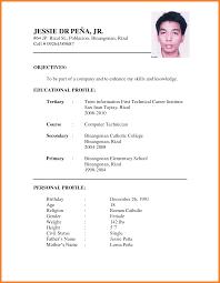 Formal Resume Suiteblounge Com