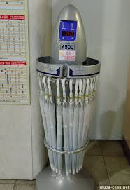 Umbrella Vending Machine Japan Enchanting Japanese Umbrella Vending Machine