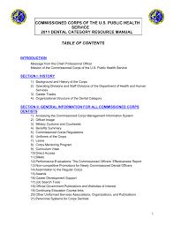 Usphs Dental Category