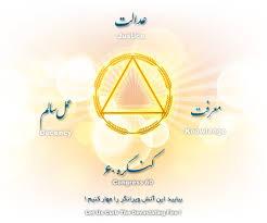 نتیجه تصویری برای عکس مثلث کنگره 60