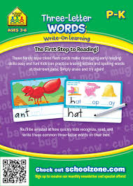 three letter words write on learning interactive flash cards