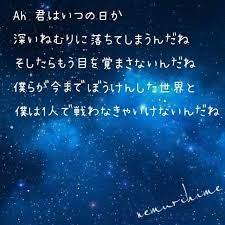 眠り 姫 歌詞