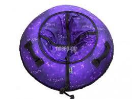 <b>Тюбинг RT Созвездие</b> 118cm Purple + автокамера