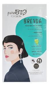 Крем-маска для лица Brenda Cream Mask Dry Skin Green Grape ...