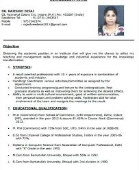 female resume sample elementary school computer teacher matrimonial resume  female sample