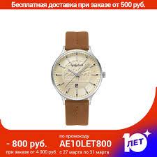 Наручные <b>часы Timberland</b> TBL-15488JS-07 <b>мужские</b> кварцевые ...