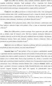 Masarykova Univerzita Filozofická Fakulta Seminář Dějin Umění