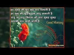 good morning status whatsapp status hd