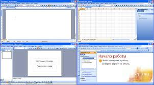 Free Microsoft Word 2003 Download Topic Word 2003 Xp Free Download 1 1 Kunena Signature