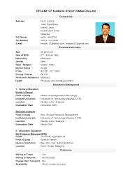 Job Titles For Resume Best Desired Job Title On Resume Examples Gallery Example Resume 54