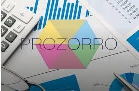 Міловським відділом Старобільської місцевої прокуратури попереджене незаконне витрачання бюджетних коштів