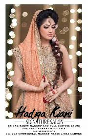 best mehndi designs 2016 by hadiqa kiani signature salon latest indian stani bridal makeup tutorial