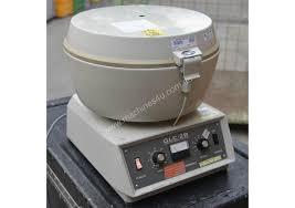 Used Harvard 1203 Laboratory Centrifuge In Ottoway Sa Price 1 200