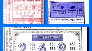 Hira Moti Satta Chart All Weekly Matka Chart Hira Moti Khana Khan Devta Etc