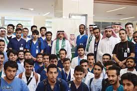 جريدة الرياض   جامعة الملك سعود للعلوم الصحية تحتفل باليوم الوطني