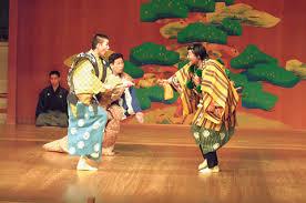 「京の狂言」の画像検索結果