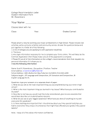 College Recommendation Letter For Student Letter Of Recommendation For A College Student Under