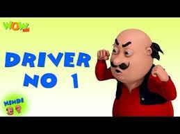 driver no 1 motu patlu in hindi 3d animation cartoon as on nickelodeon you